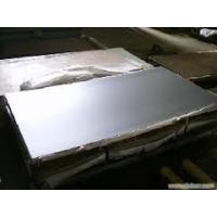 Wholesale zirconium and zirconium alloy plates and sheets from china suppliers