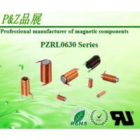 China RC Type High Current Chokes Inductor PZ-RL0630 Series 4.7uH~56uH on sale