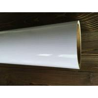 Buy cheap Durable Polypropylene Poly Banner Material , Woven Pp Fabric For Promotional Banners from wholesalers