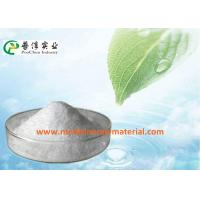 Wholesale Giant Knotweed Natural Plant Extracts Resveratrol 98% Preventing Cancer Antioxidation from china suppliers