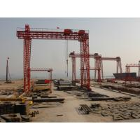 Wholesale Hydraulic Motor Shipyard Cranes Electric Shipyard Gantry Deck Crane For Stock Yards from china suppliers