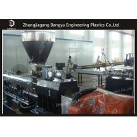 Wholesale PA6/6.6 Two Stage Plastic Granulating Machine Production Line 1 Year Warranty from china suppliers