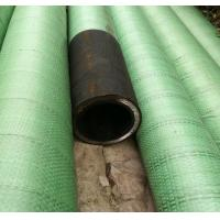 Buy cheap High Pressure big size 3 inch Wire spiralled Rubber Hydraulic Hose Pipe to from wholesalers