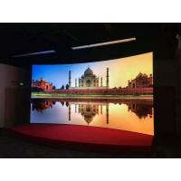 Wholesale 1.2mm SMD0808 Front Service LED Display Full HD With Data Double Backup Slim LED Panel Video Wall from china suppliers