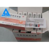 Wholesale HCG Growth Hormone Peptides Human Chorionic Gonadotropin Weight Loss from china suppliers