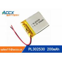 Wholesale 302530pl 200mAh 3.7V li-ion polymer battery for wearable products, toys from china suppliers