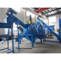 New brand plastic waste bags recycling washing machines line plant with factory price for sale