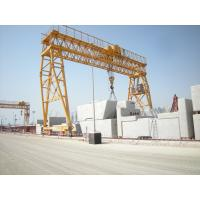 Buy cheap Customised Steel Rail Mounted Gantry Crane for Container Handling from wholesalers