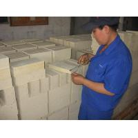 China High-alumina brick on sale