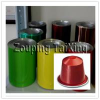 China 8011 colorful  lacquer aluminum foil for coffee capsules  0.11x80mm for sale