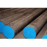 Quality steel round bar 4140/1.7225/42CrMo4 for sale