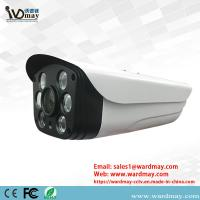 Wholesale New 2MP/5MP CCTV Security Bullet IP Camera From Wardmay Professional Manufacturer from china suppliers