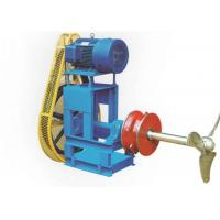 Wholesale Pulping Equipment Spare Parts Pulp Agitator For Paper factory from china suppliers