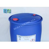 Wholesale Industrial Grade Crosslinking Agents TRIAM 750 CAS 2694-54-4 from china suppliers