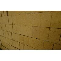Buy cheap Heat Resistant Construction High Alumina Refractory Brick Thermal Conductivity from Wholesalers