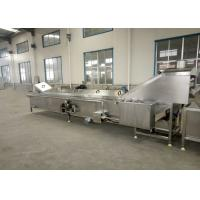 Wholesale Vegetable Dewater Clean Machine Applied Vibrating Water Removing Machine from china suppliers