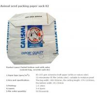 Wholesale Animal seed packing paper sac, BBQ fuel packing bag, Animal seed packing paper sack, CHARCOAL, ANIMAL FEED, DEXTROSE, ME from china suppliers