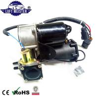 Wholesale Air shock pump for Range Rover Sport Air Suspension Compressor from china suppliers