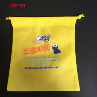 Buy cheap Promotional wholesale custom non woven drawstring bag / Recycle organic , Eco from wholesalers