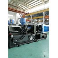 High Speed Injection Molding Machine , 128 Ton Plastic Brush Making Machine for sale