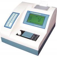 Wholesale Clinical Blood Coagulation Analyzer ( PUN-2048B ) from china suppliers