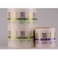 Wholesale PVC Gold Foil Labels For Plastic Shampoo Bottles Water Base Strong Glue from china suppliers