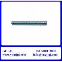 Wholesale M34 Left and Right Hand threaded rod Rod from china suppliers