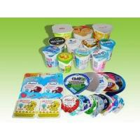 Wholesale 8021 Aluminum foil for yogurt lids from china suppliers