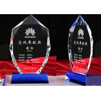 Wholesale K9 Crystal Glass Awards For Student School Activities / Sports Competition Winners from china suppliers