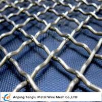 China Crimped Wire Mesh Screen|by Stainless Steel Durable Coarse Screening Material for sale
