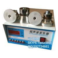 Wholesale VIVTIME Ultrasonic testing vibrating screen machine | ultrasonic testing vibrating sieve generator from china suppliers
