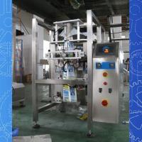 Quality Small Production Granular Food Packing Machine With Eura Hole / PLC Control for sale
