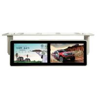Buy cheap Double Screen Digital Signage Kiosk 22 Inch Android USB Digital Billboard Signs from wholesalers