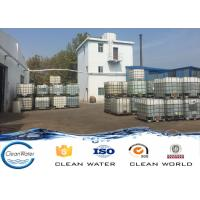 Buy cheap SGS Cationic activated-adsorbent colorless or light yellow colloid Poly Dadmac , poly diallyldimethylammonium from Wholesalers
