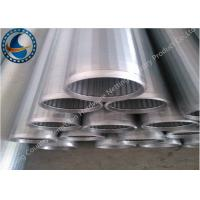 Buy cheap Waste Water Treatment Johnson Wedge Wire Screen With Point Welding Technique from wholesalers