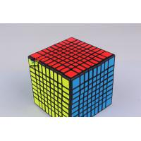 China High speed YuXin little magic 9*9*9 plastic ABS folding speed cube puzzle educational toys for professional player 1569 for sale