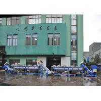 Simple Operation Plastic Washing Line Recycling With Custom Color High Efficiency for sale