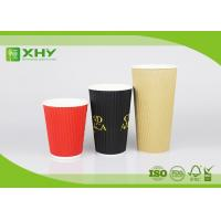Wholesale 24oz Corrugated Bigger Recycled Ripple Paper Cups With Neutral Red Black Color Printing from china suppliers
