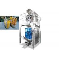 Wholesale 10g - 1kg Automatic Pet Food Vertical Packaging Machine , Rice Packing Machines from china suppliers