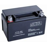 China Dry Charged 12v Motorcycle Batteries  on sale