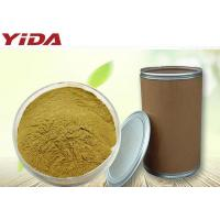 Wholesale Mexico Plant Damiana Leaf Powder To Enhance The Sexuality Passed By TLC Test from china suppliers