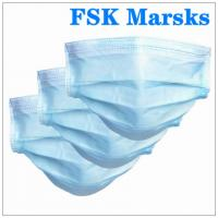 Wholesale Anti Spray 3 Ply Disposable Face Mask Hospital Mouth Mask Length 175mm from china suppliers