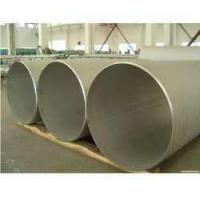 Wholesale alloy steel pipe from china suppliers