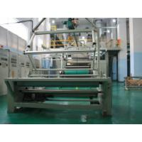 Wholesale 1600mm 2400mm 3200mm SMS PP Spunbond Nonwoven Fabric Machine with touch screen operated from china suppliers