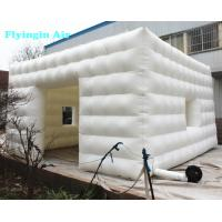 Buy cheap Pvc Waterproof Party and Wedding Inflatable Cube Tent for Advertisement from Wholesalers