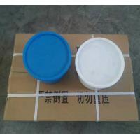 Wholesale Two Component Polysulfide Joint Sealant Manufacturers for window and door from china suppliers