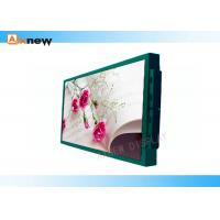 Buy cheap Wide screen 1920 X 1080p Hd Monitor , HDMI Flat Panel Monitor TFT Display Module from Wholesalers