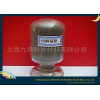 Buy cheap Electrolysis 99.7 Purity Mn Metallurgy Powder P 0.005% For Physical Vapor Deposition from Wholesalers