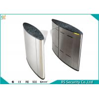 Wholesale OEM ODM Intelligent  Flap Barrier Gate Motor IR  Sensor Remote Control from china suppliers