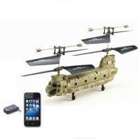 Buy cheap IPHONE remote control transport helicopter from wholesalers